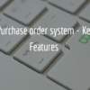 purchase order system features